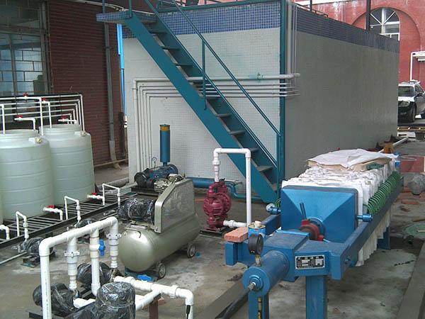 金属表面处理废水