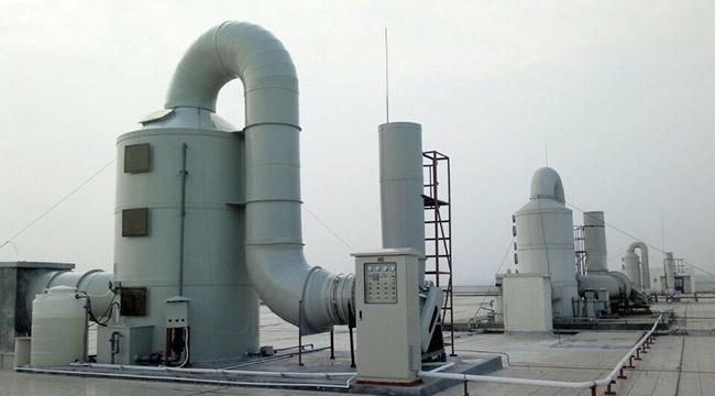 酸雾废气治理工程